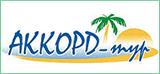 AKKORD_TOUR